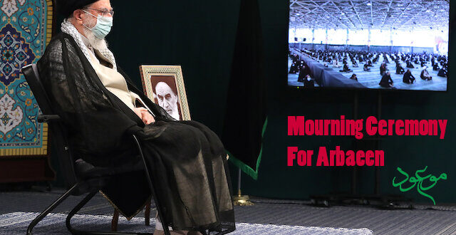 mourning ceremony for Arbaeen