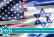 Most influential pro-Zionist lobby in the United States