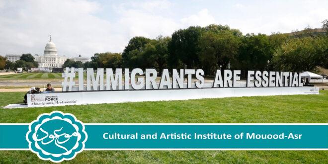 Next Great Migration